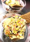 生クリーム&卵を使い切る!アイスクリーム