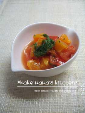 トマト♡♥オレンジのさっぱり和え