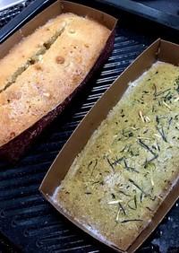 簡単美味しいパウンドケーキ
