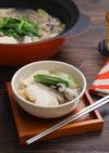 さっぱりおいしい♪白スープのヘムルタン