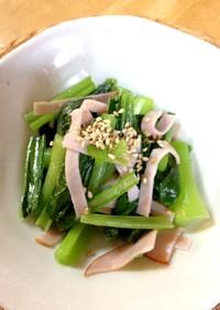ハムと小松菜の簡単ゴマ油あえ