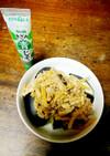 レンチン蒸しのなすの肉味噌豆腐のせ