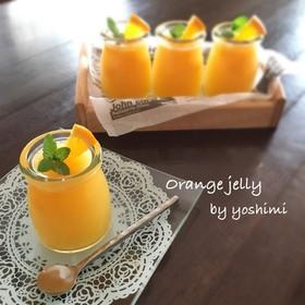 ジュースで簡単♡オレンジゼリー。