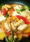 カラフル野菜と厚揚げの炒め物