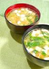 簡単!竹輪小松菜のチーズ味噌スープ