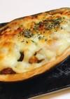茄子まるごと!簡単味噌チーズグラタン