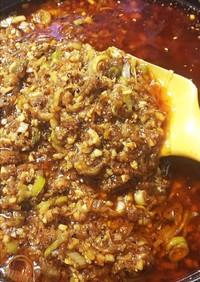 食べるラー油!搾菜でうまうま(o´艸`)