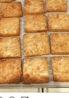 ◎米粉ときび砂糖のシンプルクッキー◎