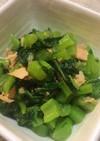 栄養満点!簡単副菜☆大根葉とツナの炒め物