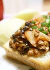 パンつく キムチ納豆シソ昆布トースト