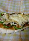 [簡単]ナンで惣菜パン☆チーズカレーパン