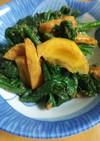 ほうれん草と柿のきなこ和え(減塩レシピ)