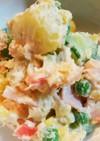 ミックスベジタブルのポテトサラダ☆
