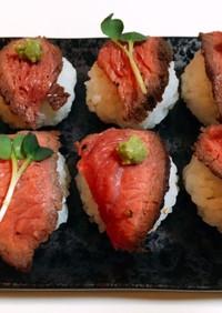 簡単!豪華!ローストビーフの手まり寿司