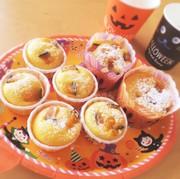 100均ミックス粉で簡単かぼちゃマフィンの写真
