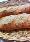 グラハム粉のフランスパン