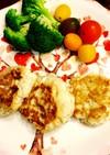 糖質制限!鶏ひき肉とツナのハンバーグ