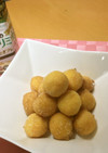 美人レシピ・にんじん入り 1口ドーナッツ