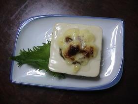豆腐の器のサラダでグラタン