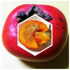 ★熟し過ぎた柿の食べ方★