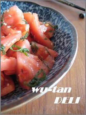 トマトと大葉の和風マリネ
