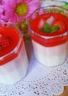 簡単♪♪可愛い❤牛乳プリン苺ムース