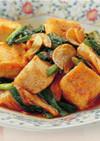 豆腐とキムチのサッと炒め