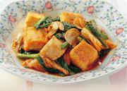豆腐とキムチのサッと炒めの写真