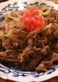 吉野家の牛丼風 牛肉の旨煮