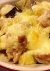 さつまいもと鶏肉のマヨネーズグラタン