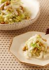 糖質オフ白菜とくるみのコールスローサラダ