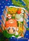 スーパーマリオ『マリオ&ヨッシー』弁当★