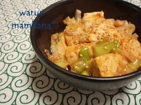 オイマヨで炒める✿簡単♡ネギ豆腐