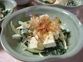 簡単✰ワカメ豆腐サラダ♫梅マヨ和え