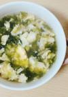海苔たまごスープ(紫菜蛋花湯)
