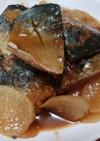 サバと大根の味噌煮~甘酢生姜入り