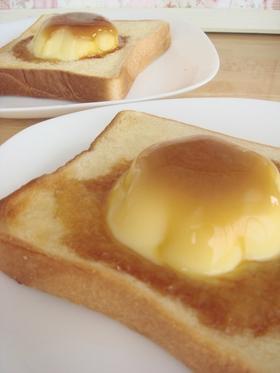 プリンの姿トースト☆.。.:*・゜
