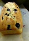 サクッ・フワのブルーベリーパウンドケーキ