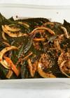 簡単!ご飯のお供 えごまの葉キムチ
