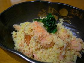 おしゃれな前菜。鮭の黄身酢あえ
