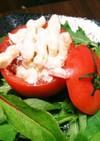 トマトカップ楽チンサラダ
