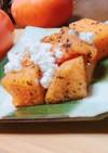 めちゃカンタン次郎柿の紅茶マリネ