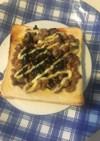 ふじっ子煮と納豆マヨトースト