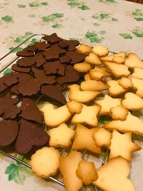 我が家のサクサク型抜きクッキー☆