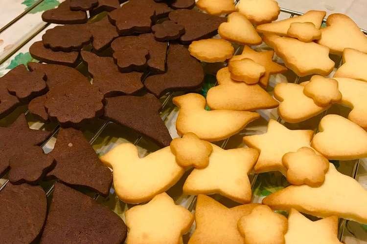 クッキー 型 抜き