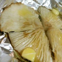 生椎茸のバター焼き