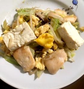 栄養たっぷり☆鶏むね肉と厚揚げの野菜炒め