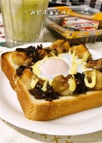 鶏の唐揚げとおかか昆布のとろ玉トースト