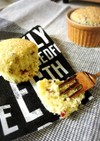 袋で簡単★ハイビスカス茶葉カップケーキ