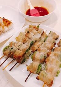 博多で人気!豚バラ野菜巻き2+肉巻きご飯